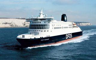 Delft Seaways DFDS